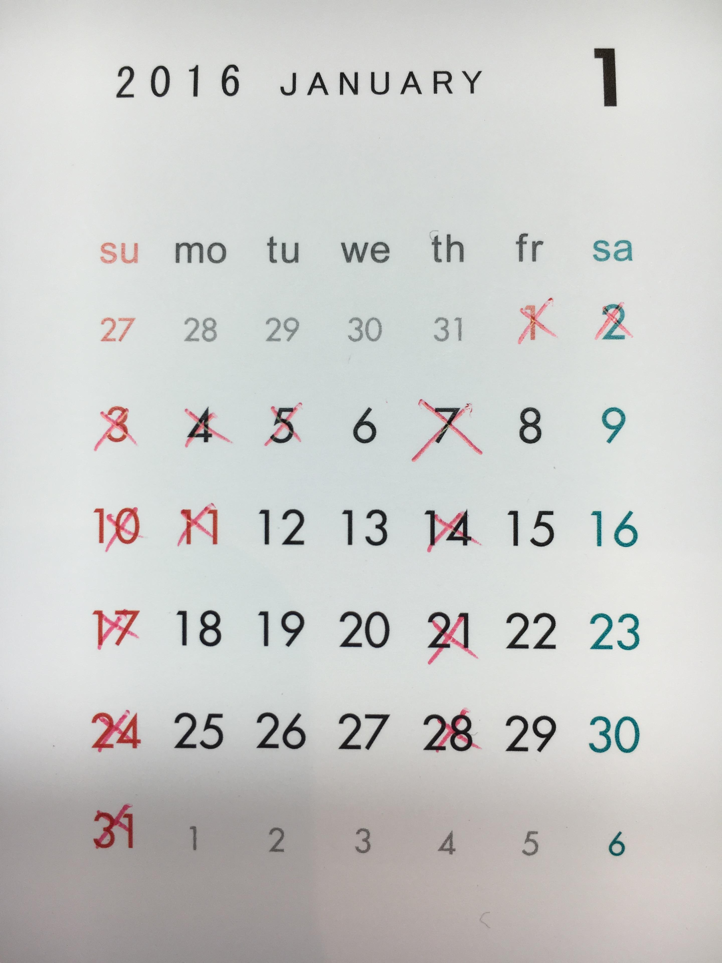 1月の休診日