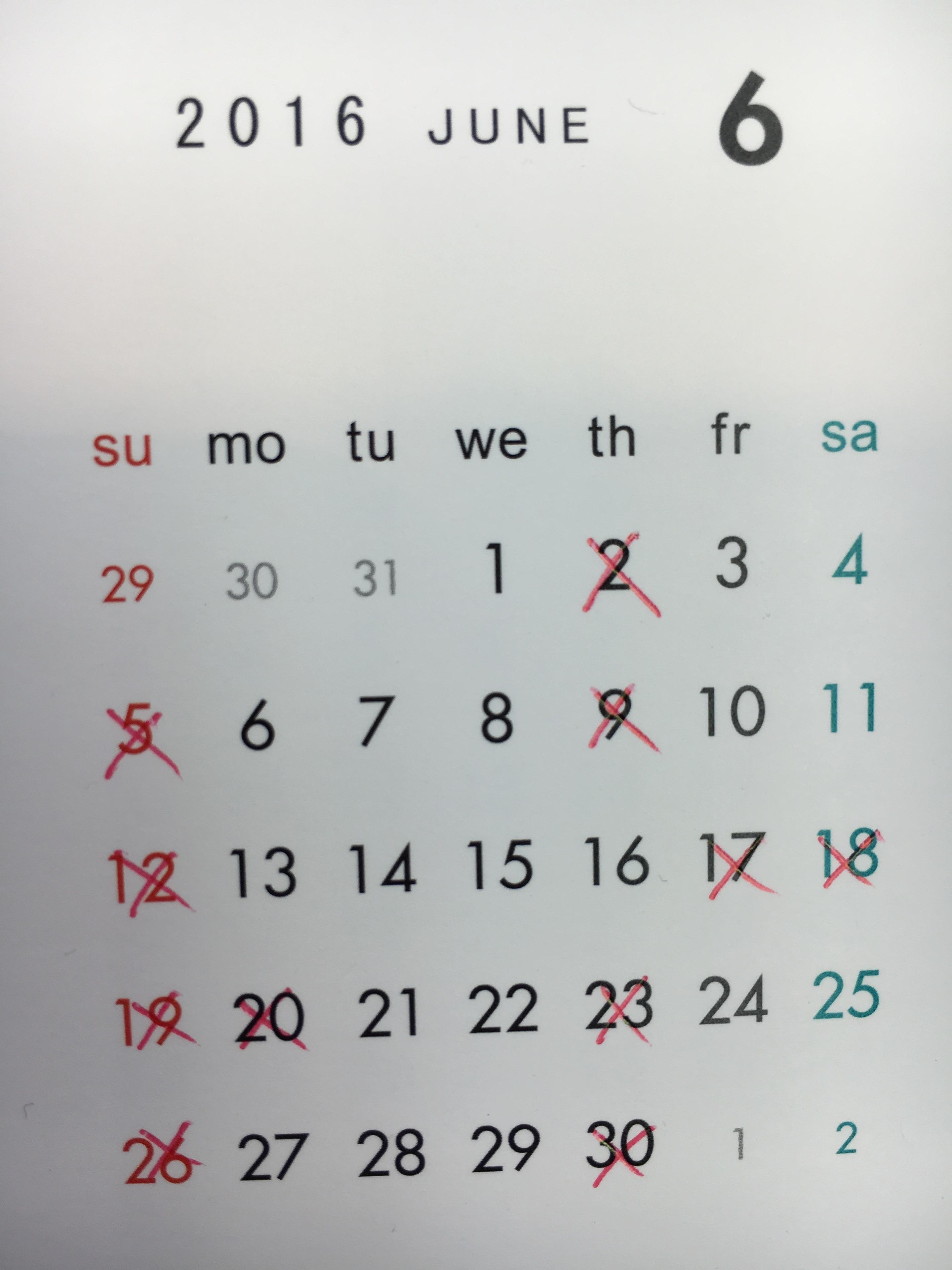 6月の休診日
